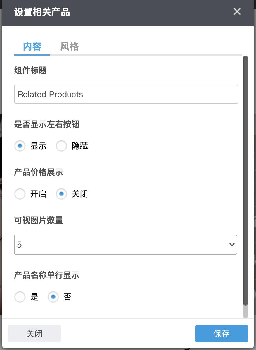 11_4相关产品(11-27-10-26-19)